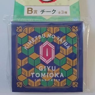 バンダイ(BANDAI)の鬼滅の刃 一番コフレ 4点 バラ売り可能(その他)
