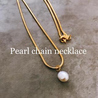【再販】Pearl chai necklace(ネックレス)