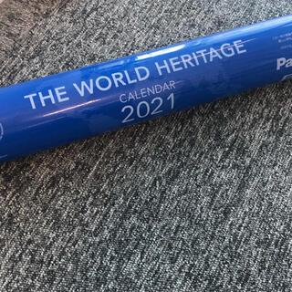 パナソニック(Panasonic)の2021年 世界遺産カレンダーパナソニック  壁掛(カレンダー/スケジュール)