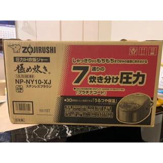 ゾウジルシ(象印)の象印 圧力炊飯器 NP-NY10–XJ(炊飯器)