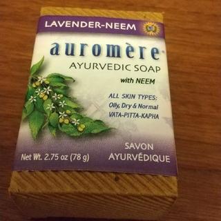 オーロメア(auromere)のauromea AYURVEDIC SOAP ラベンダー(ボディソープ/石鹸)