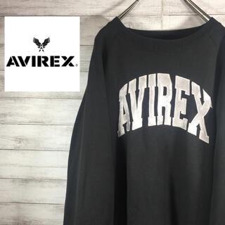 アヴィレックス(AVIREX)のAVIREX アヴィレックス スウェット トレーナー Lサイズ 送料無料(スウェット)