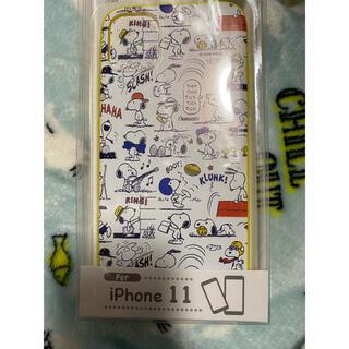 ピーナッツ(PEANUTS)のスヌーピー ハードケース iPhone 11(iPhoneケース)