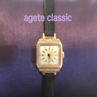 アガット(agete)のagate classic 時計(腕時計)