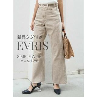エヴリス(EVRIS)の新品 EVRISSIMPLE WIDEデニムパンツ(デニム/ジーンズ)