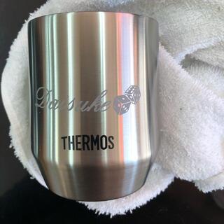 サーモス(THERMOS)のサーモスタンブラー(グラス/カップ)
