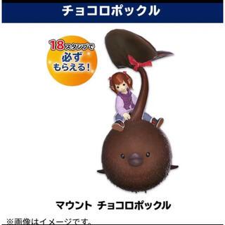 プレイステーション4(PlayStation4)のFF14 チョコロポックル マウント(キャラクターグッズ)