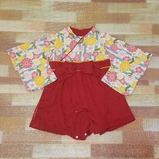 ベルメゾン(ベルメゾン)の袴風カバーオール ベビー フォーマル (和服/着物)