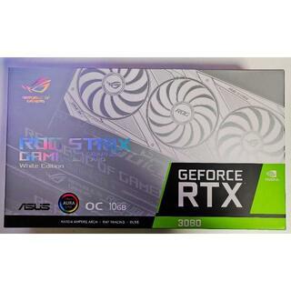 エイスース(ASUS)の新品 ASUS ROG RTX3080 WHITE EDITION(PCパーツ)