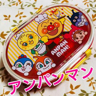 スカイラーク(すかいらーく)のアンパンマン☆2点ロック式ランチボックス非売品(弁当用品)