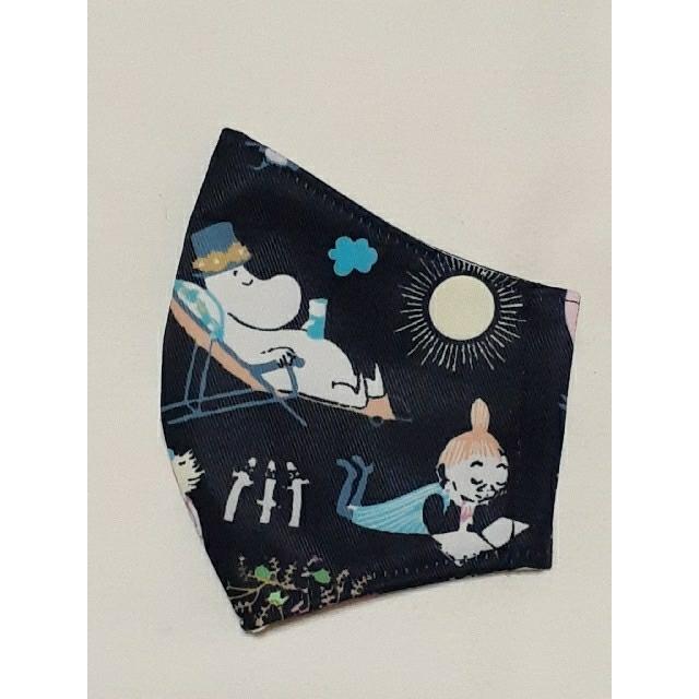 Little Me(リトルミー)のムーミン ミムラ姉さん  インナーマスク 立体タイプ ハンドメイド ハンドメイドのファッション小物(その他)の商品写真