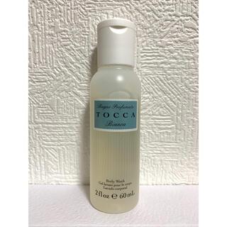 トッカ(TOCCA)の【TOCCA 】ボディーウォッシュ 60ml(ボディソープ/石鹸)