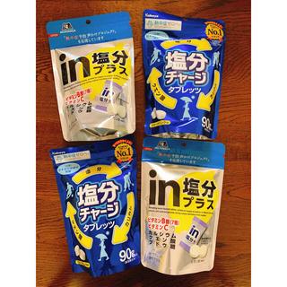 モリナガセイカ(森永製菓)の賞味期限切れ inタブレット 2袋&塩分チャージタブレッツ 2袋 (ビタミン)