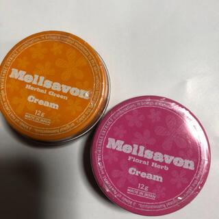 メルサボン(Mellsavon)のメルサボンスキンケアクリーム2個✨新品未開封(フェイスクリーム)