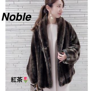 ノーブル(Noble)のSpick and Span Noble *a pointフェイクファーブルゾン(毛皮/ファーコート)