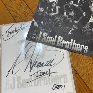 サンダイメジェイソウルブラザーズ(三代目 J Soul Brothers)の登坂広臣直筆サイン色紙(サイン)