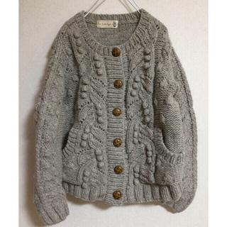フランシュリッペ(franche lippee)の手編み ほっこり カーディガン (カーディガン)