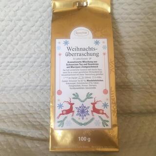 ロンネフェルト  クリスマスティー  クリスマスサプライズ(茶)