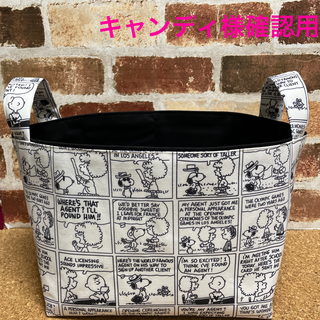 キャンディ様専用ページ(インテリア雑貨)