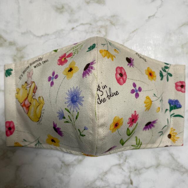 くまのプーさん(クマノプーサン)のくまのプーさん インナーマスク ② ハンドメイドのハンドメイド その他(その他)の商品写真
