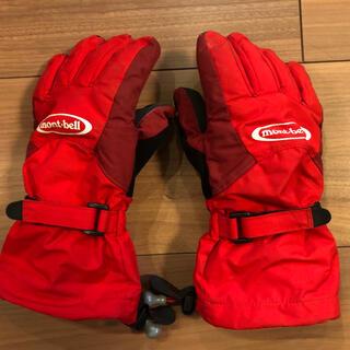 モンベル(mont bell)のモンベル スキー手袋 キッズ 4-6歳用(手袋)