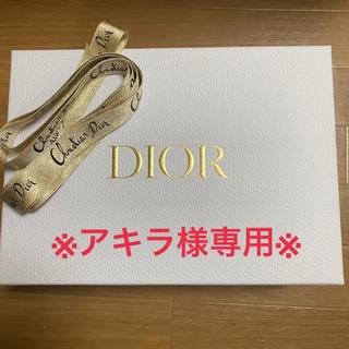 ディオール(Dior)のDior モンテーニュコフレ(その他)