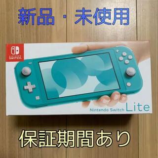 ニンテンドースイッチ(Nintendo Switch)の【新品】Switch Lite 任天堂 スイッチ 本体 ニンテンドウ スイッチ(携帯用ゲーム機本体)