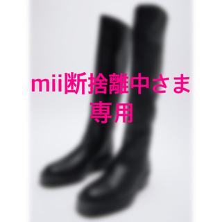 ザラ(ZARA)のmii断捨離中さま専用 ZARA ロングブーツ 黒 37(ブーツ)