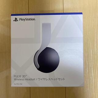 プレイステーション(PlayStation)のPS5 PULSE 3D ワイヤレスヘッドセット 美品(その他)