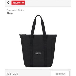 シュプリーム(Supreme)のSupreme 20aw canvas tote bag 黒(トートバッグ)