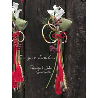 凛としたしつらえ//カラー×サンキライのお正月飾り・しめ縄(ドライフラワー)