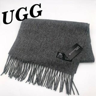 アグ(UGG)の【新品タグ付】UGG Australia マフラー 最高級メリノウール100%(マフラー/ショール)