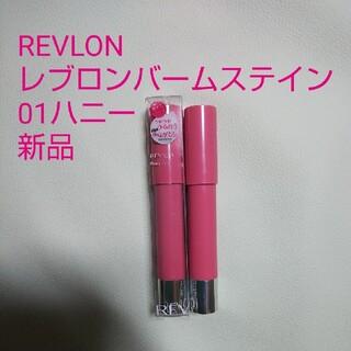 REVLON - リップ レブロン カラーバースト バーム ステイン 001   2本