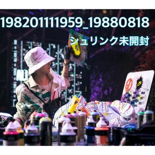ナイキ(NIKE)の未開封☆G-DRAGON PEACEMINUSONE(スニーカー)