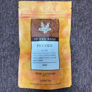 ルピシア(LUPICIA)のルピシア ピッコロ ティーバッグ10P(茶)