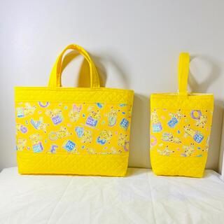 【2点セット】ピカチュウ(黄色)★レッスンバッグ&シューズケース★(バッグ/レッスンバッグ)