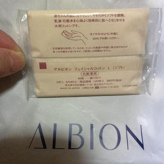 アルビオン(ALBION)のアルビオン   フェイシャルコットンL (ソフト)(コットン)