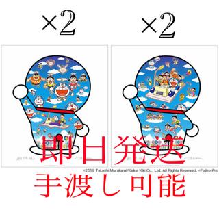 村上隆 ドラえもん ポスター 各種2部 ED300(版画)