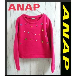アナップ(ANAP)のANAP アナップ ART DESIGN スウェット トレーナー トップス 古着(トレーナー/スウェット)