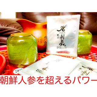 リクエスト出品(台湾エゾウコギ茶、黒枸杞、大枸杞。じゃすみん様に)(茶)
