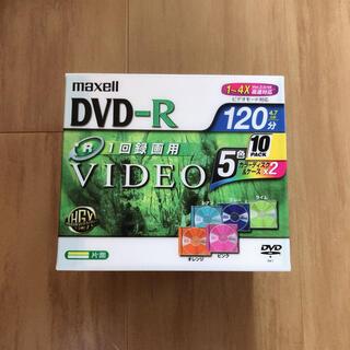 マクセル(maxell)のmaxell マクセル DVD-R 10枚パック(その他)