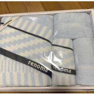 レノマ(RENOMA)の【新品】renoma バスタオルセット(タオル/バス用品)