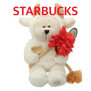 スターバックスコーヒー(Starbucks Coffee)のスタバ ベアリスタ 2021 ★新品 未使用★ぬいぐるみ(ぬいぐるみ)