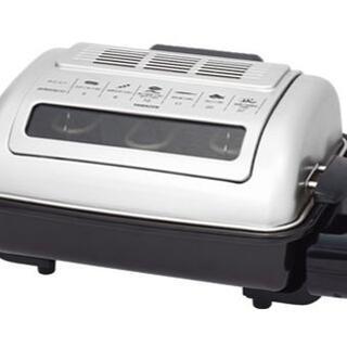 トウシバ(東芝)のヤマゼン.フィッシュロースター 両面焼きワイドグリルYWA-110(S)新品(調理機器)
