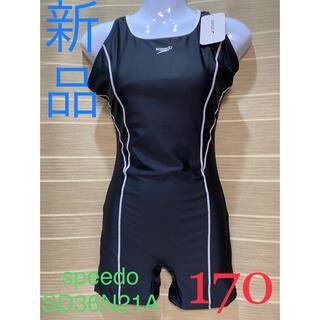 スピード(SPEEDO)のSpeedo ガールズ スクール水着 スパッツスーツ SD36N21A 黒×白(水着)