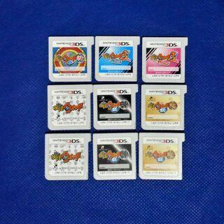 ニンテンドー3DS(ニンテンドー3DS)の9 個  妖怪ウォッチ  セット(携帯用ゲームソフト)