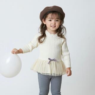 プティマイン(petit main)のプティマイン 120 ウォッシャブル 裾チュールつきニットセーター(ニット)
