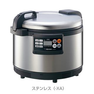 ゾウジルシ(象印)の象印 業務用未使用200V IH炊飯ジャー 極め炊き NH-GE54-XA (炊飯器)