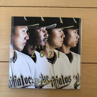オリックス・バファローズ - 【超お得!】最終価格!オリックスブバッファローズ卓上カレンダー