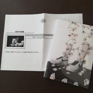 ビッグバン(BIGBANG)の198201111959_19880818 PEACEMINUSONE(アート/エンタメ)